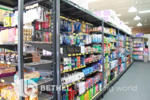 Friendly Grocer Supermarket Shelving Shopfitting 5