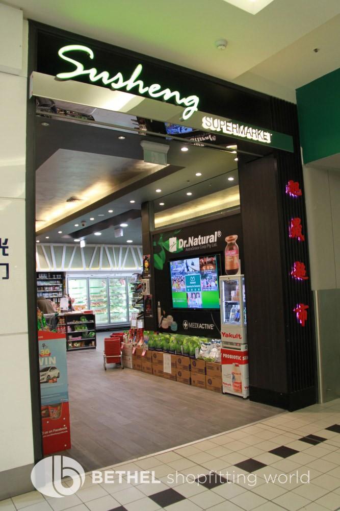 Asian Supermarkets 28