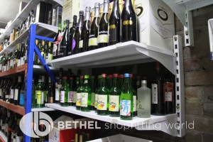 Liquor Store Alcohol Shop Shelving Shopfitting 14