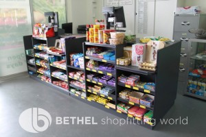 Friendly Grocer Supermarket Shelving Shopfitting 12