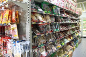 Asian Chinese Grocer Shop Shelving Heavy Duty05