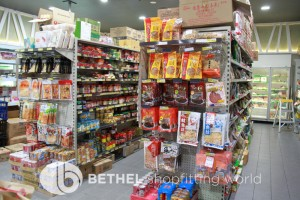 Asian Chinese Grocer Shop Shelving Heavy Duty06
